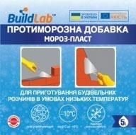 Противоморозная добавка для цементного раствора Морозопласт