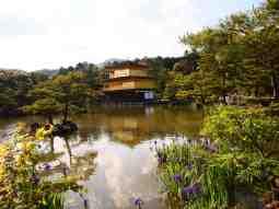 Kinkakuji (The Golden Temple)