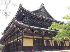 Nanzeng Ji Temple