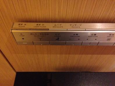 Toilet at Ritz-Carlton