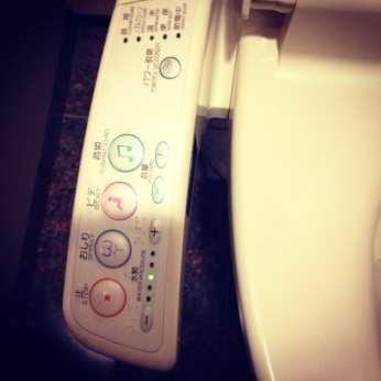 Toilet at Super-Hotel Ueno Hotel