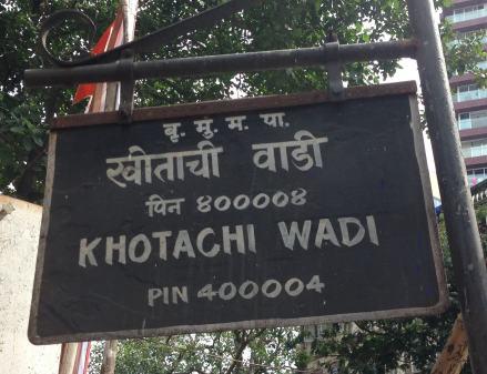 Khotachiwadi Sign