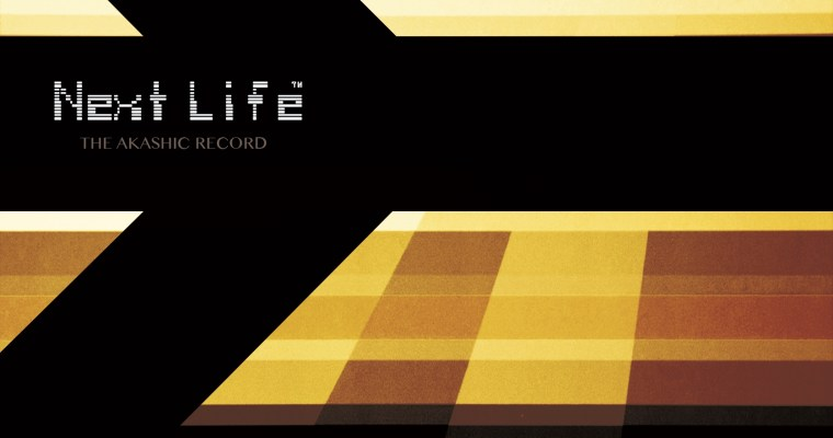 Next Life – The Akashic Record (Mini Album)