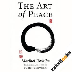 The Art of Peace audiobook cover art