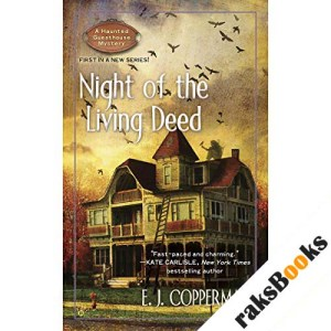 Night of the Living Deed audiobook cover art
