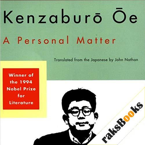 A Personal Matter Audiobook By Kenzaburo Oe, John Nathan (translator) cover art