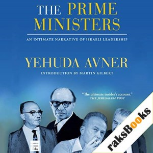 The Prime Ministers Audiobook By Yehuda Avner cover art