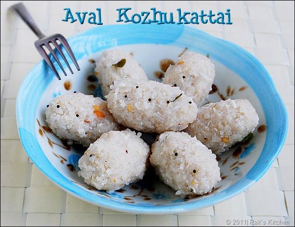 Poha-dumplings.1jpg