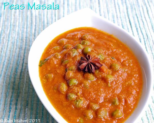 Peas-masala-recipe