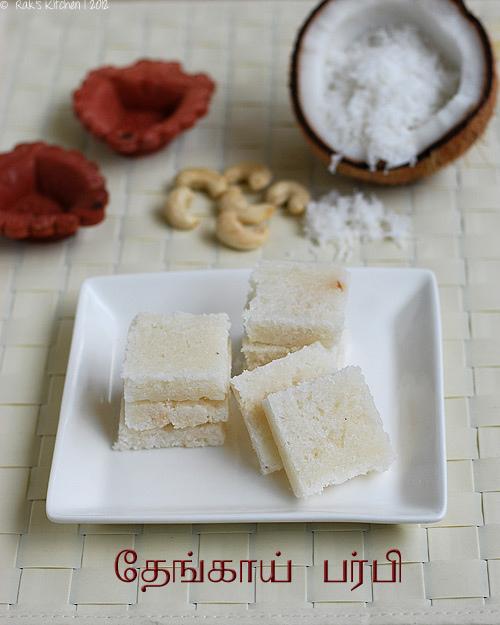 thengai-burfi-recipe