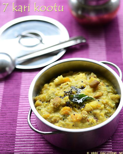 pongal-kootu-recipe