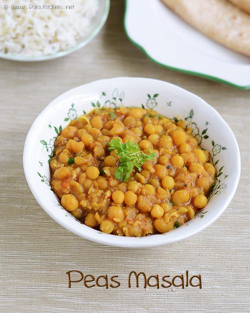 pattani-kulambu-recipe