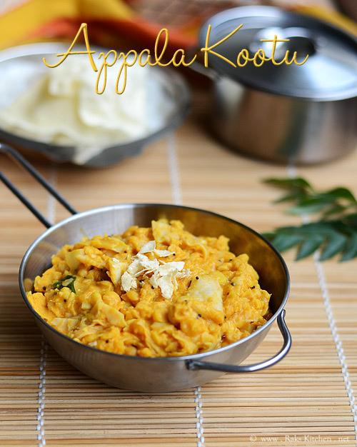 appalam+kootu-recipe