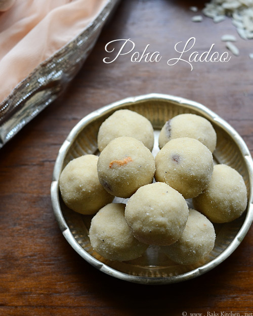 Poha ladoo recipe