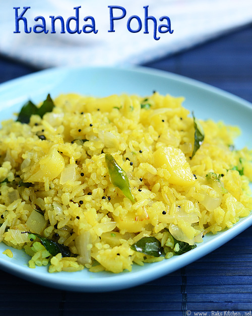 How to make kanda poha