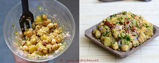 2-chana-chaat-recipe