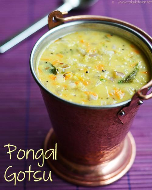 pongal-gotsu-recipe