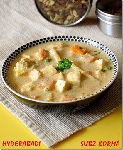 Subz kurma recipe