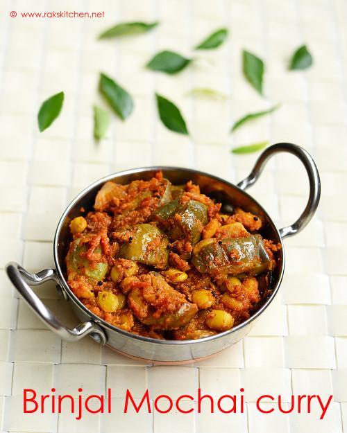 brinjal-mochai-dry-curry