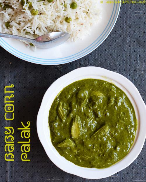 corn-palak-recipe