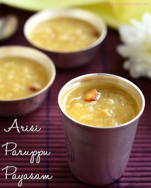 arisi-paruppu-payasam recipe