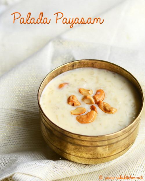 palada-payasam-recipe