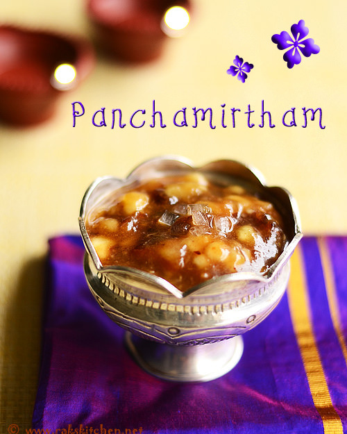 panchamirtham-with-banana