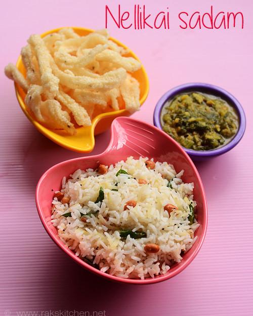 indian-gooseberry-rice-recipe