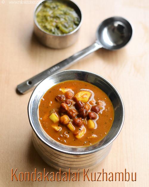 kondakadalai-kuzhambu-recipe