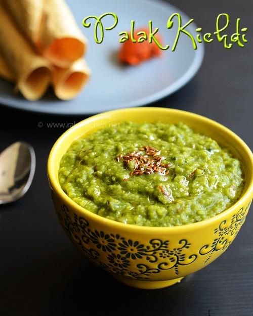 spinach-kichdi-recipe