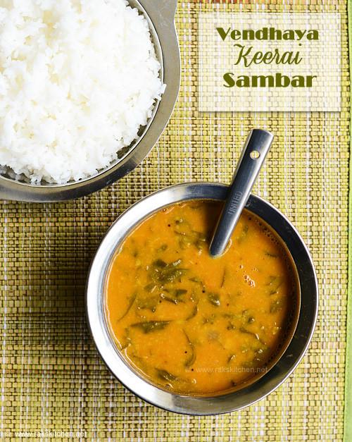 methi-leaves-sambar