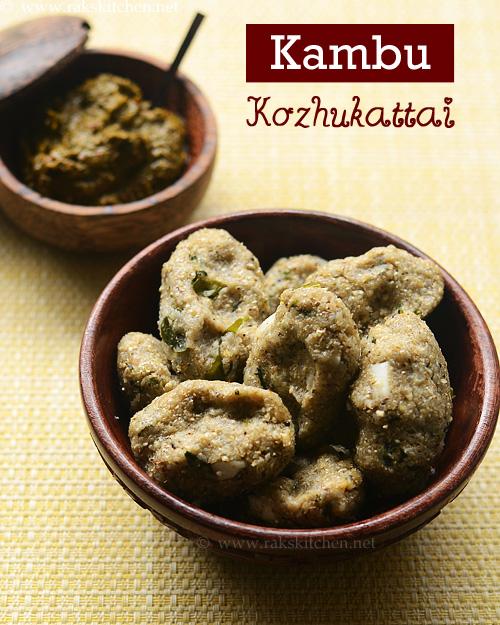 kambu-kozhukattai-recipe