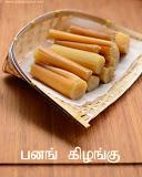 How to cook panang kizhangu