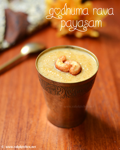 gohuma-rava-payasam-recipe