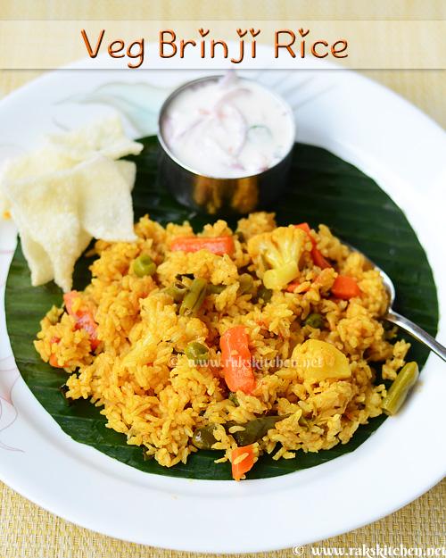 vegetable brinji reice recipe