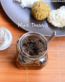 Mint thokku recipe