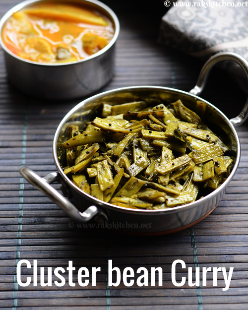 cluster beans curry
