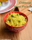 Cabbage peas poriyal recipe