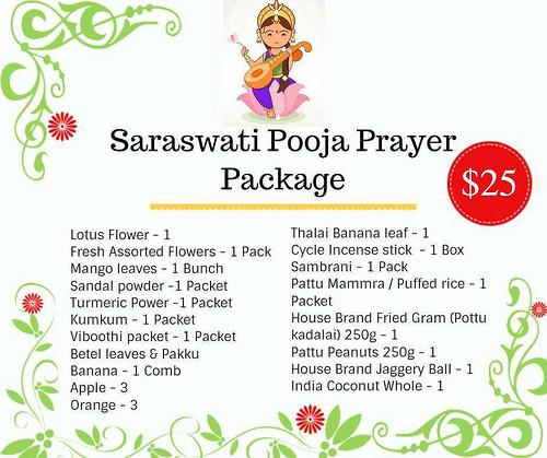 saraswati pooja items