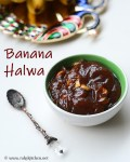 banana-halwa-recipe
