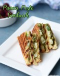 paneer-pesto-sandwich.jpg
