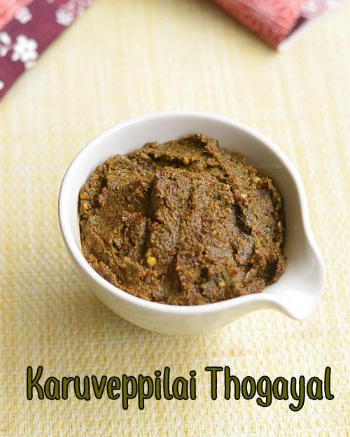 karuveppilai-thogayal-recipe