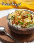paneer-biryani-recipe