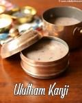ulutham-kanji-recipe