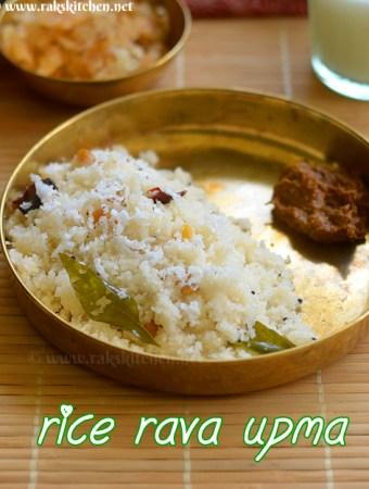rice-rava-upma-recipe