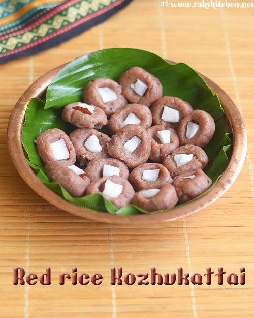 receita de sigappu-arisi-kozhukattai