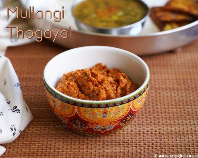 mullangi-thogayal-recipe
