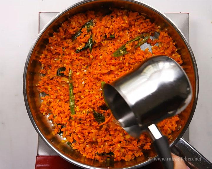 little water - carrot rice