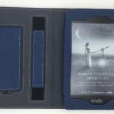 Kindleカバー・ケースオススメ
