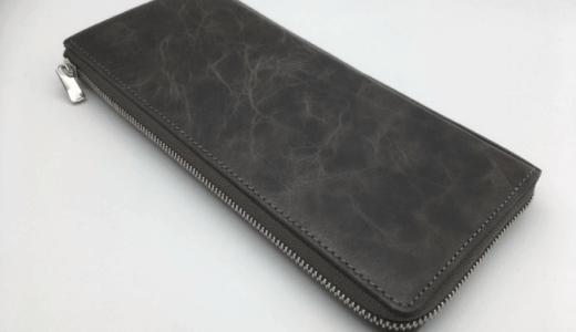 TAVARAT(タバラット)の長財布 Tps-033 高級感のある薄型天然革製品 レビュー・口コミ